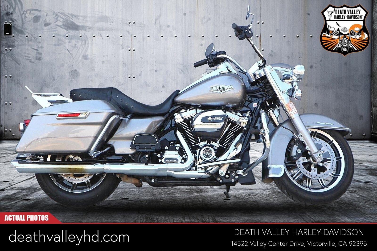2017 Harley-Davidson Road King [4]